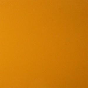 Автоэмаль алкидная 225 Желтая Mobihel однокомпонентная 1,0л