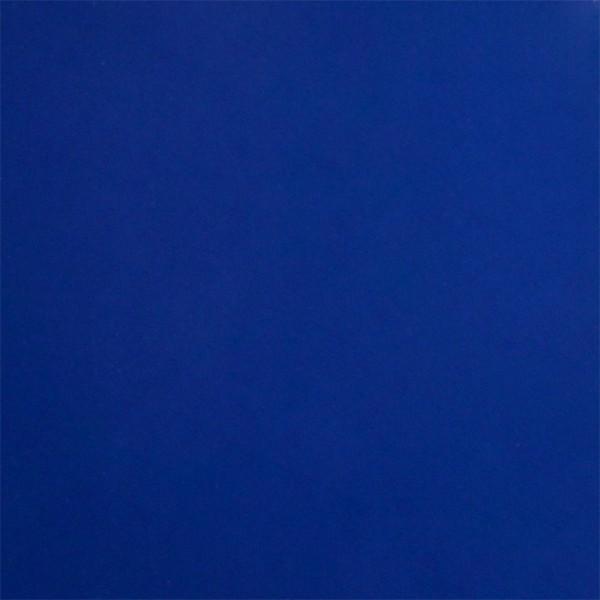 Автоэмаль алкидная 449 Океан Mobihel однокомпонентная 1,0л