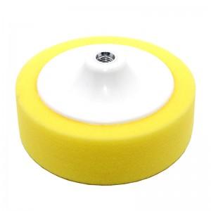 Круг полировальный 150x50мм, желтый, M14, жесткий, на платформе
