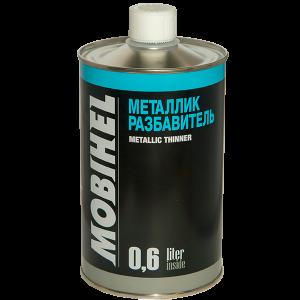 Разбавитель металлик Mobihel