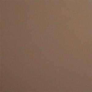Автоэмаль алкидная 509 Темно-бежевая Mobihel однокомпонентная 1,0л