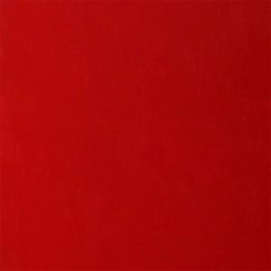 Автоэмаль алкидная 1015 Красная Mobihel однокомпонентная 1,0л