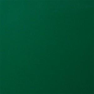 Автоэмаль 2К акриловая 394 Темно-зеленая Mobihel двухкомпонентная