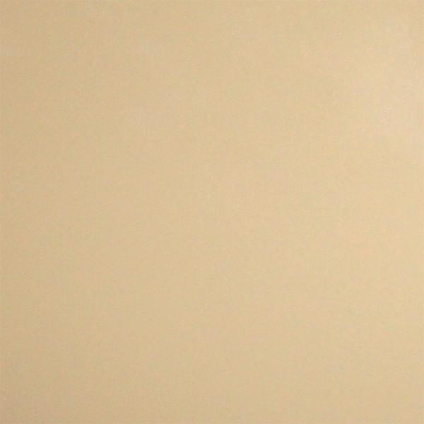 Автоэмаль алкидная 228 Бежевая Mobihel однокомпонентная 1,0л