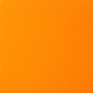 Автоэмаль алкидная 28 Апельсин Mobihel однокомпонентная 1,0л