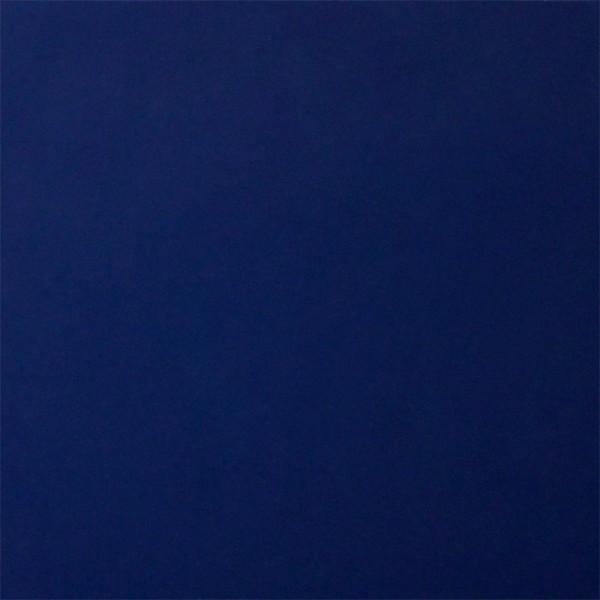 Автоэмаль алкидная 447 Синяя ночь Mobihel однокомпонентная 1,0л
