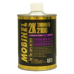 Разбавитель 2100 - для 2к материалов (ок.10%) Mobihel