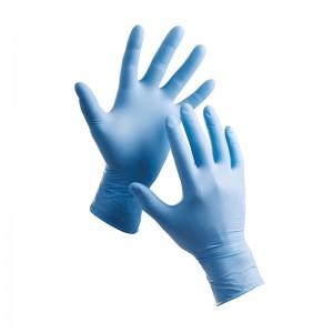 Перчатки нитриловые GlovePro