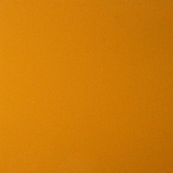 Автоэмаль 2К акриловая 225 Желтая Mobihel двухкомпонентная