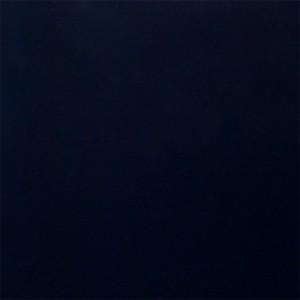 Автоэмаль 2К акриловая 456 Темно-синяя Mobihel двухкомпонентная