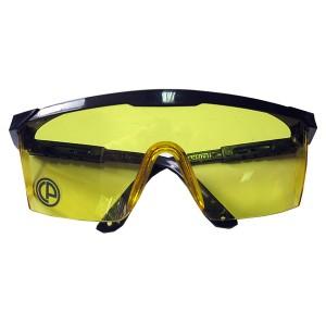 Очки защитные (желтые) CP