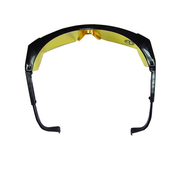 Очки защитные (желтые) CP by Нет