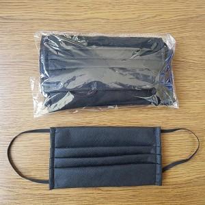 Захисна трьохшарова маска СР 001, чорна (упаковка - 10шт)