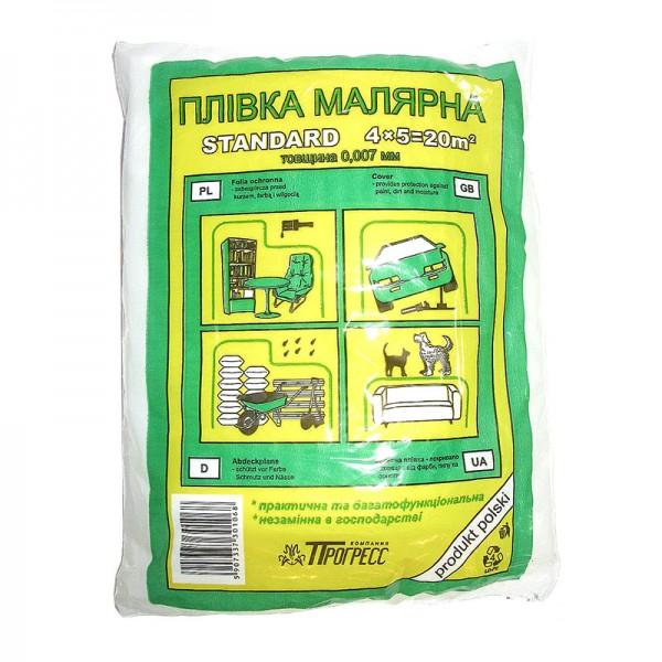 Пленка защитная 5,0 х 4,0 х0,007 Folia