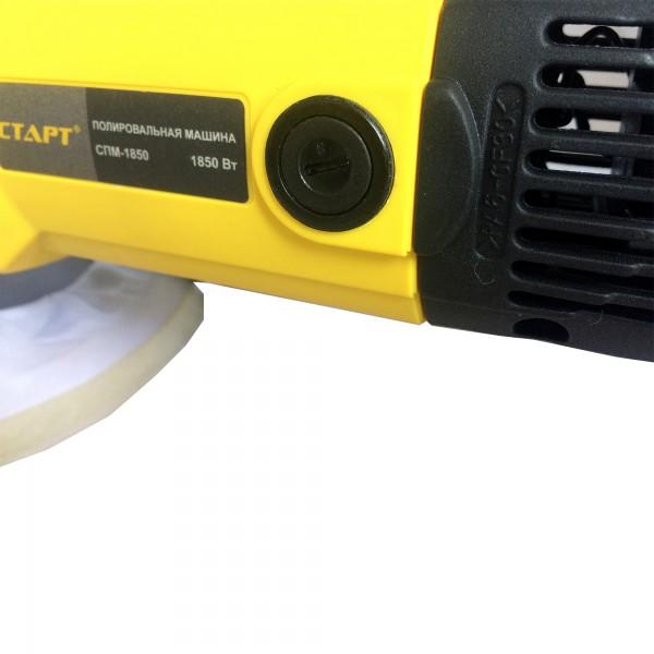 Полировальная машина Start CПМ 1850 электрическая
