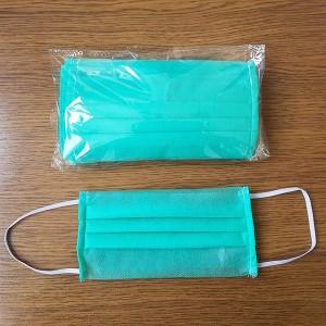 Захисна трьохшарова маска СР 001, зелена (упаковка - 10шт)
