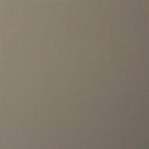 Автоэмаль алкидная 236 Бежевая Mobihel однокомпонентная 1,0л